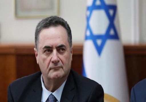 الاحتلال الإسرائيلي يعارض اتفاق ترسيم الحدود البحرية بين تركيا وليبيا