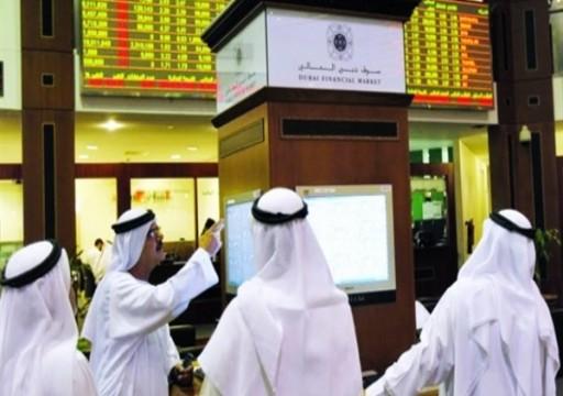 هبوط بورصات دبي ومسقط وأبوظبي إثر عمليات جني أرباح