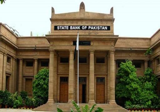السعودية تودع 3 مليارات دولار لدى بنك باكستان المركزي