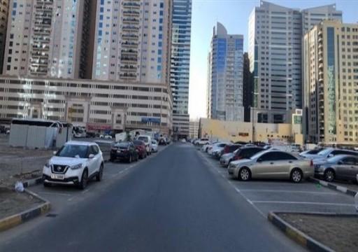 بلدية الشارقة تُخضع 1300موقف للرسوم في النهدة