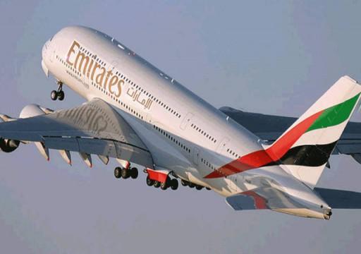 طيران الإمارات تطلب من الطيارين الحصول على إجازة غير مدفوعة