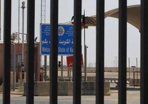 """العراق والكويت ينفيان تعرض منفذ حدودي لـ""""عمل تخريبي"""""""