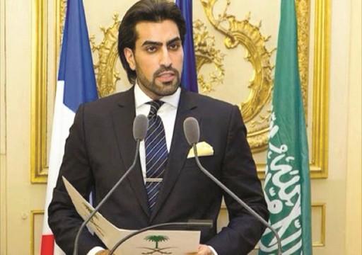 ضغوط أميركية وأوروبية  متزايدة لإطلاق سراح أمير سعودي مسجون