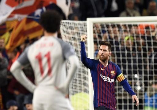 زيدان يرفض رحيل ميسي عن برشلونة في 2021