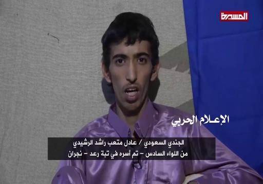 طائرة سعودية تقل 7 جنود أسرى من مطار صنعاء أطلقهم الحوثيون مقابل مبالغ مالية
