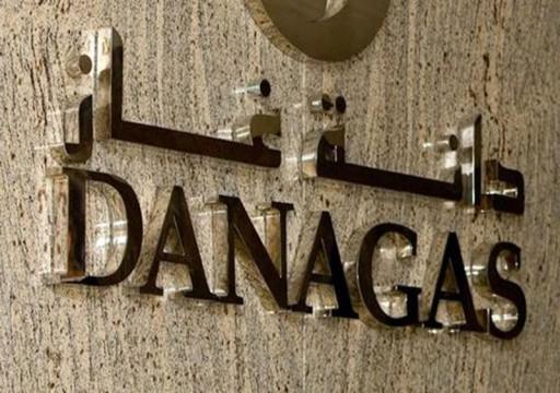 """دانة غاز"" تعيد شراء صكوكاً بقيمة 65.3 مليون درهم بقصد إلغائها"