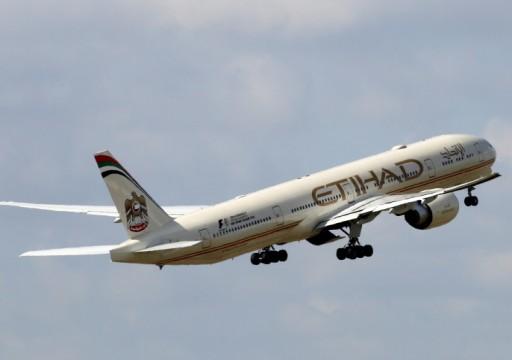 موجة الاستغناءات تتواصل بالإمارات.. الاتحاد للطيران تلغي مئات الوظائف في مايو