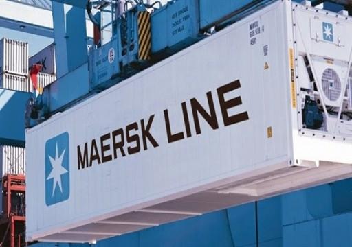 السعودية تمنح ميرسك العالمية ترخيصاً للعمل في جميع الموانئ