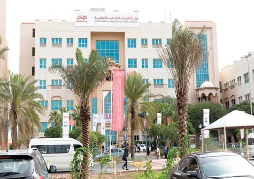 «المعرفة» تحدد 3 شروط لزيادة رسوم المدارس الخاصة في دبي