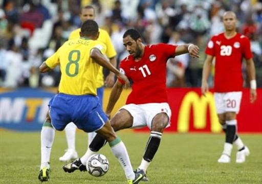 تأجيل حسم موقف مباراة مصر والبرازيل في الإمارات