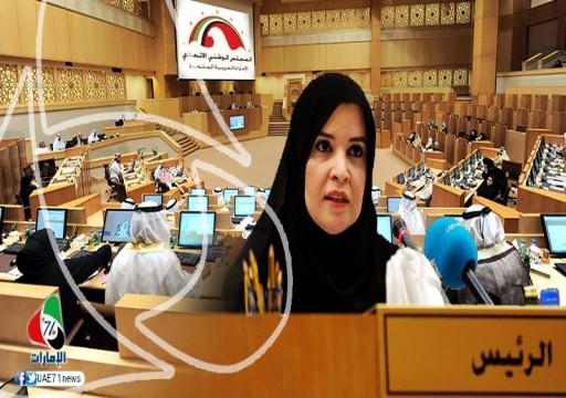 تقرير يسلط الضوء على عدم المساواة بين الجنسين في الإمارات