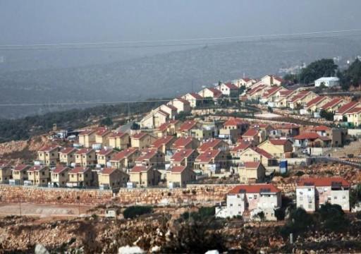 منظمات حقوقية تدين شرعنة واشنطن لمستوطنات الاحتلال الإسرائيلي