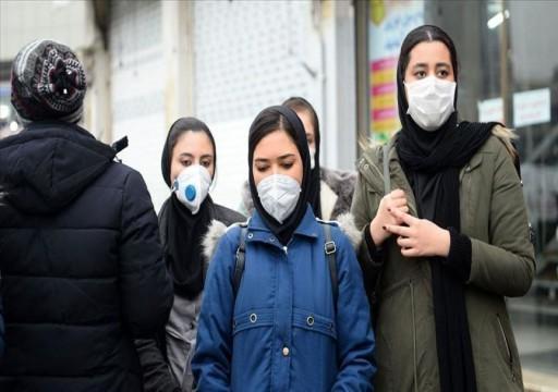 إيران تعلق الدراسة في 8 محافظات بسبب كورونا