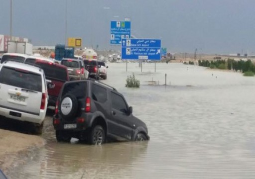 الأرصاد: سقوط أمطار غزيرة على الدولة مصحوبة بانخفاض درجات الحرارة