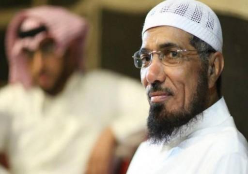 تأجيل محاكمة الداعية السعودي سلمان العودة لأشهر