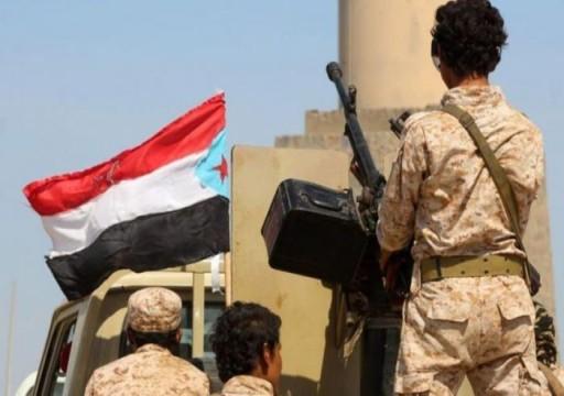 الانفصاليون في اليمن يسيطرون على إيرادات 7 مؤسسات حكومية بعدن
