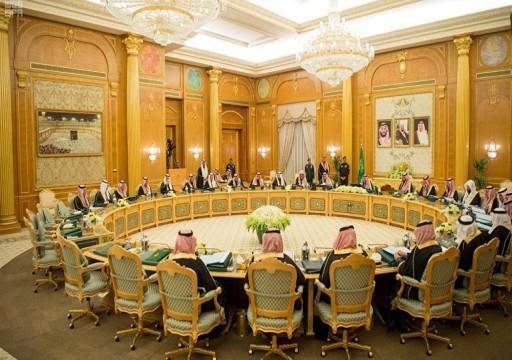 السعودية تقرر التباحث مع العراق بشأن مشروع اتفاقية تعاون أمني