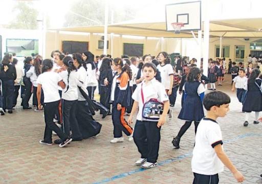 5 أيام إجازة عيد الفطر للمدارس الخاصة في أبوظبي