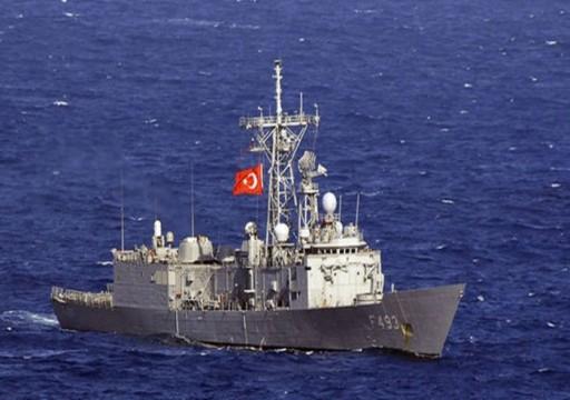 """تركيا تتولى قيادة """"المهام البحرية"""" في خليج عدن وقبالة سواحل الصومال"""
