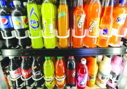 دراسة: المشروبات السكرية تزيد خطر الإصابة بأمراض القلب والأوعية الدموية