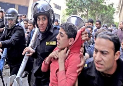 الأمم المتحدة تؤجل مؤتمرًا بالقاهرة حول التعذيب بعد انتقادات