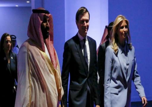 كوشنر: تطبيع العلاقات بين إسرائيل والسعودية أمر حتمي
