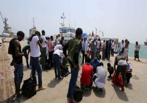 الأمم المتحدة: 150 ألف لاجئ ومهاجر وصلوا اليمن بـ2018