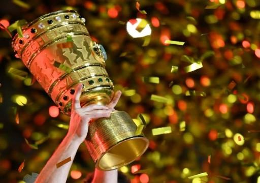 تأجيل قبل نهائي كأس ألمانيا لكرة القدم بسبب كورونا