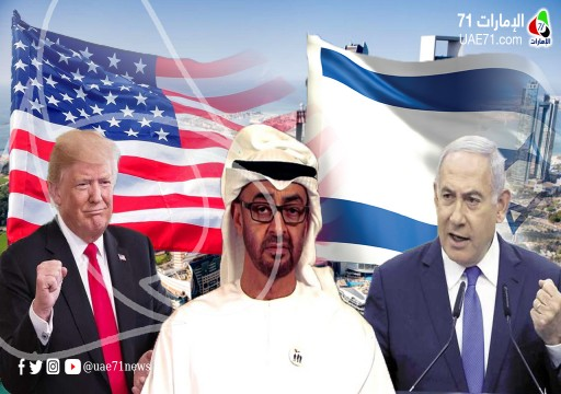 """مع الولايات المتحدة.. أبوظبي """"حليف"""" برتبة """"تابع"""" وتل أبيب تابع برتبة حليف!"""