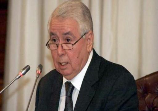 الرئيس الجزائري المؤقت: الانتخابات هي الحل الديمقراطي الوحيد للأزمة