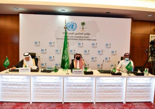 في مؤتمر المانحين بالسعودية.. أبوظبي تتخلى عن اليمنيين وملتزمة بدعم الانفصاليين