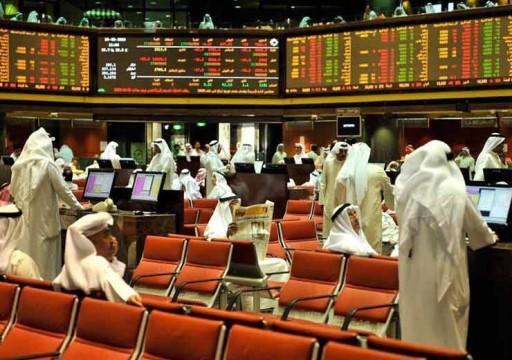صعود جماعي لبورصات الخليج مع ارتفاع أسعار النفط