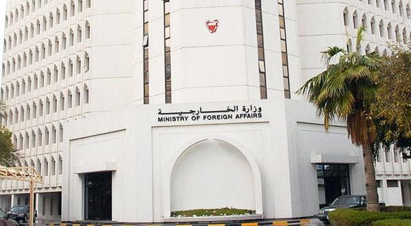 البحرين تندد بتدخل السويد في شؤون السعودية