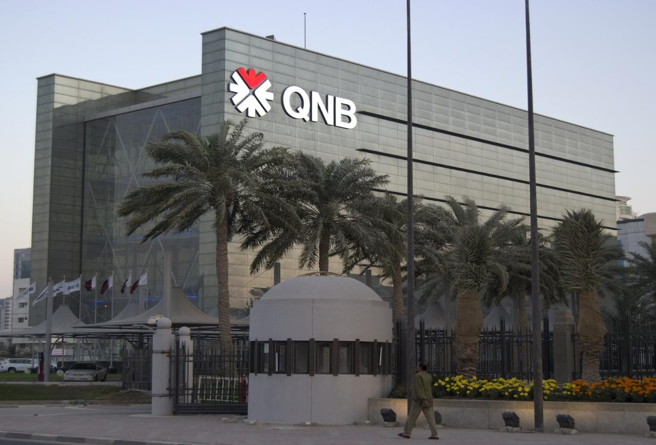 بنك قطر الوطني: سياسات ترامب ستهبط بالتجارة العالمية