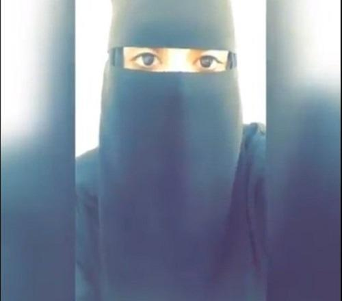 اعتقال أشقاء ناشطة سعودية انتقدت التطبيع مع الاحتلال
