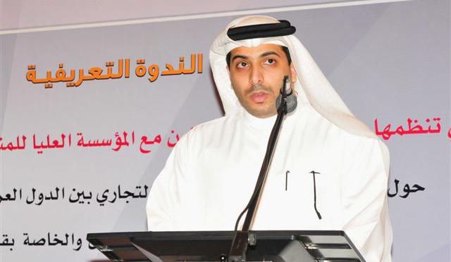 وزارة الاقتصاد تطالب بإلغاء رسوم حكومية لتطوير الصناعة في الدولة