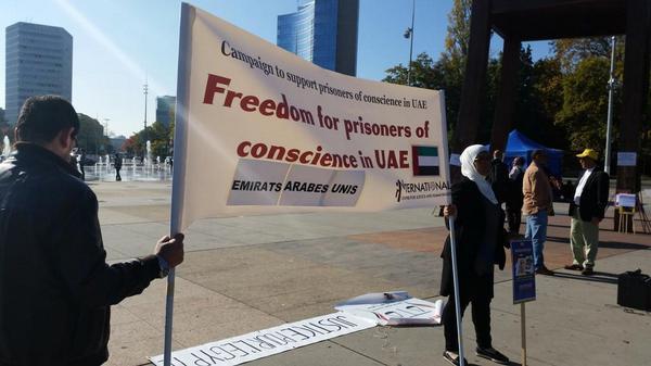 منظمات حقوقية تنظم وقفة بجنيف للمطالبة بالإفراج عن المعتقلين بالإمارات
