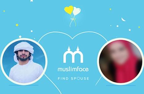 """""""مسلم فيس"""" يمول أول زواج """"إسلامي"""" تم عن طريقه"""