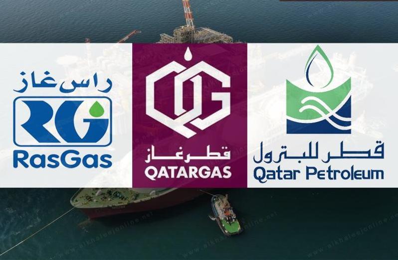 قطر للبترول تقرر دمج عملاقي إنتاج الغاز