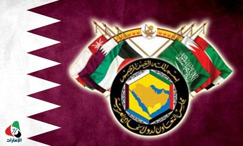 السؤال الكبير المشروع: هل خضعت قطر للضغوط ؟