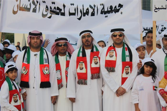 جمعية الإمارات لحقوق الإنسان تُقر بوجود سجناء رأي في الإمارات