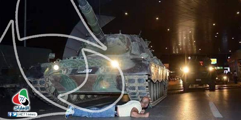 الجيش التركي يؤكد طي صفحة الانقلابات إلى الأبد