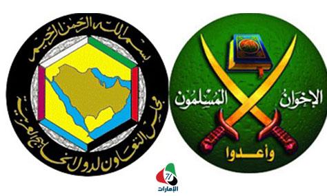 الإخوان المسلمون في الخليج.. بين القمع والحضور والاعتراف والحكم