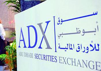 مؤشر سوق أبوظبي ينخفض 2,2 % مع نهاية تداولات الأسبوع