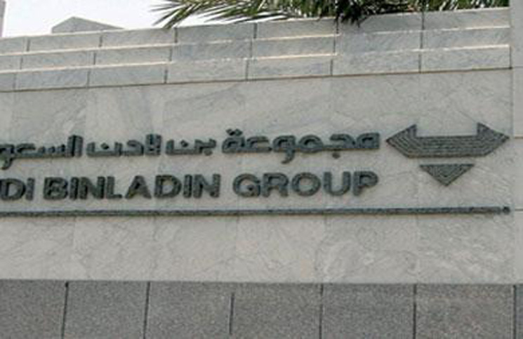 مجموعة بن لادن السعودية تستغني عن 50 ألف موظف