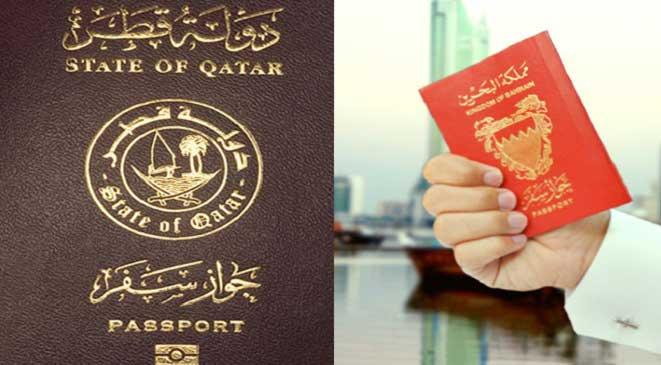 تعثر مشروع ازدواجية الجنسية الخليجية