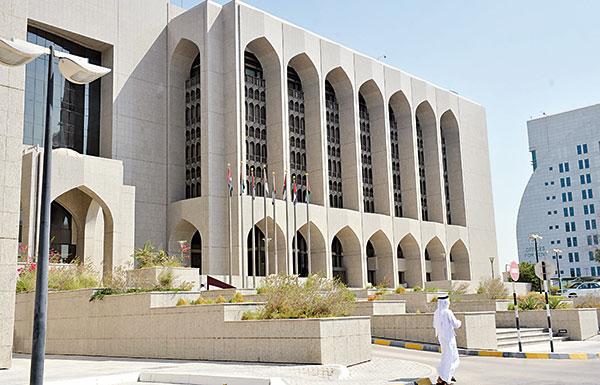 «المصرف المركزي» يحظر تخزين البيانات المصرفية خارج الإمارات