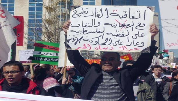 مظاهرة في الأردن رفضا لاتفاقية الغاز مع الاحتلال الاسرائيلي
