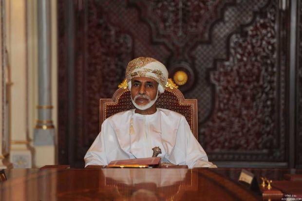 """""""ميدل إيست آي"""":عُمان على طريق شائك في خلافة السلطان و4 أسباب للقلق"""