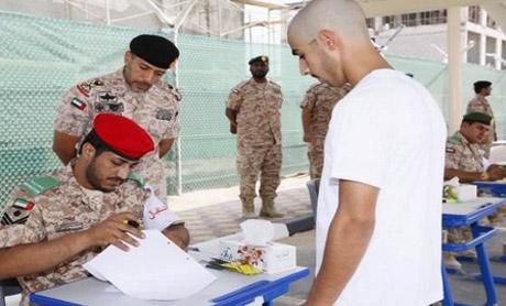 """""""الخدمة الوطنية"""" تفتح أبوابها للمتخلفين عن التسجيل تحت طائلة العقوبات"""